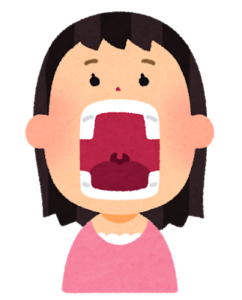 口を大きく開ける