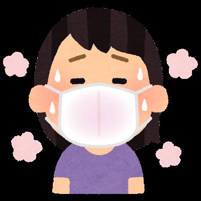 マスク蒸れ